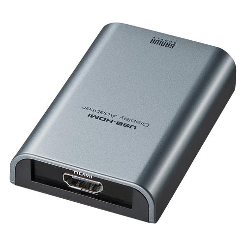 パソコンのUSBポートから映像を出力できる。HDMI出力タイプ。AD-USB23HD サンワサプライ