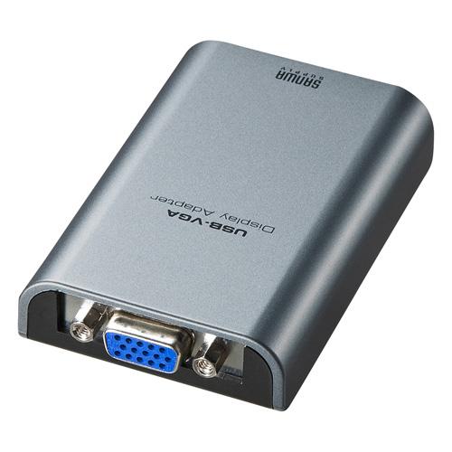 パソコンのUSBポートから映像を出力できる。VGA出力タイプ。AD-USB24VGA サンワサプライ