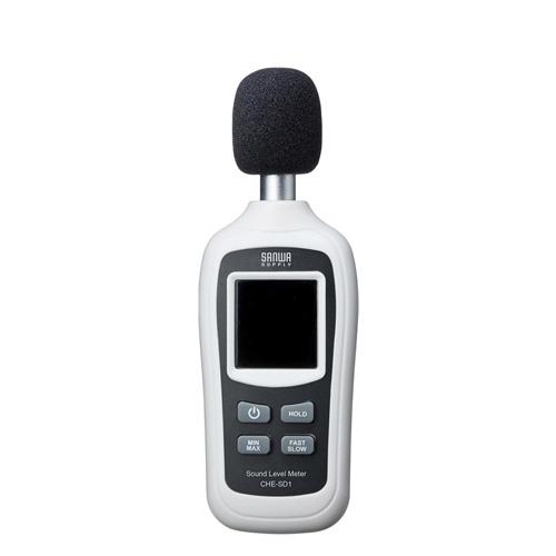 デジタル騒音計(小型・工事現場・屋外・バックライト) CHE-SD1 サンワサプライ