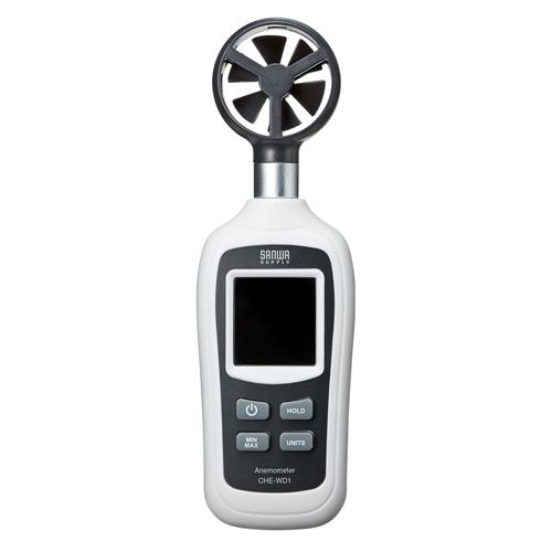 デジタル風速計(小型・学校・会社・家庭・気温測定・バックライト) CHE-WD1 サンワサプライ