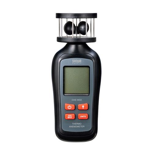 カップ式風速計(風力計・気温測定機能付き・デジタル表示) CHE-WD2 サンワサプライ