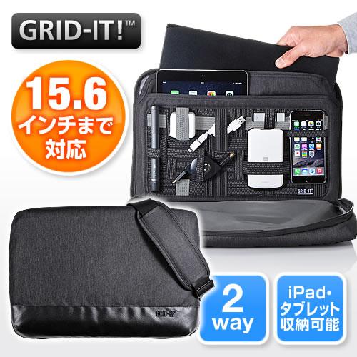 6ac8a09372 GRID-IT・パソコンインナーケース(15.6型対応・ショルダーバッグ) CLC3550CH | 激安通販のイーサプライ
