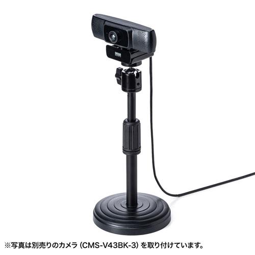 カメラ web