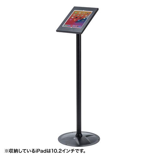 iPadスタンド(セキュリティボックス付き・ハイタイプ・鍵付き) CR-LASTIP31 サンワサプライ