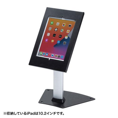iPadスタンド(セキュリティボックス付き・ロータイプ・鍵付き・角度調節可能) CR-LASTIP33 サンワサプライ