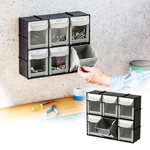 壁掛け収納ボックス(パーツ・工具・小物・鍵・小型・スタッキング・引き出し・ミニコンテナ・プラスチック・幅30cm・奥行10cm) EEX-BXKA01 イーサプライ