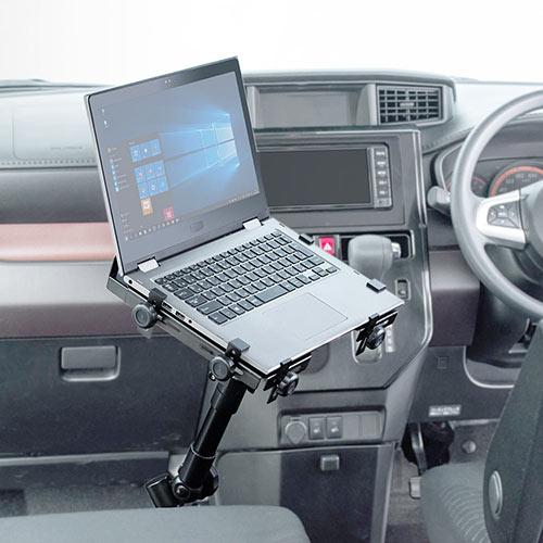 車載用ノートパソコンスタンドです。作業テーブルやカメラスタンド、タブレットホルダーとしても使えます。高さや角度を自由に調整可能。シートレールのボルトで車内に固定できます。