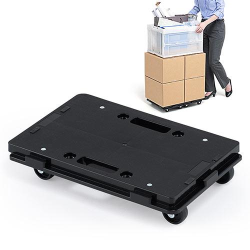 平台車(連結・積み重ね・耐荷重100kg・プラスチック製・小型・軽量・キャスター付き・家庭用・黒) EEX-CT07 イーサプライ