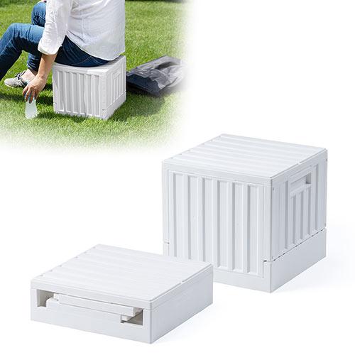 収納ボックス 折りたたみ(コンテナ・プラスチック・フタ付き・座れる・椅子・おしゃれ・白) EEX-FC06WH イーサプライ