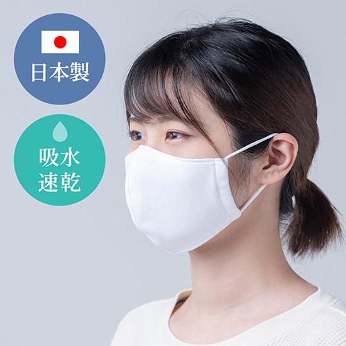 立体マスク(吸水速乾・丸ゴム・二重構造・日本製・Mサイズ) EEX-MSK01 イーサプライ