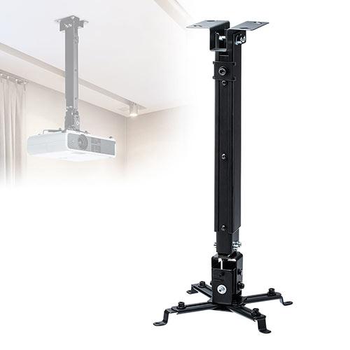プロジェクター天吊り金具(壁・アーム・ラック・汎用・角度・伸縮・小型・ネジ付)