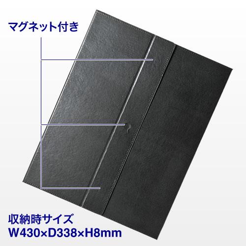 マグネット付き 収納時サイズ W430xD338xH8mm