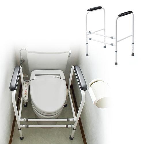 トイレ用アーム(補助手すり) EEX-RE269 イーサプライ