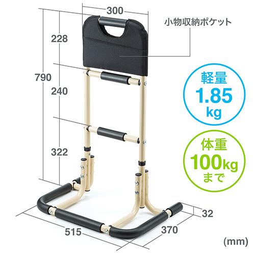 寸法 軽量1.85kg 体重100kgまで