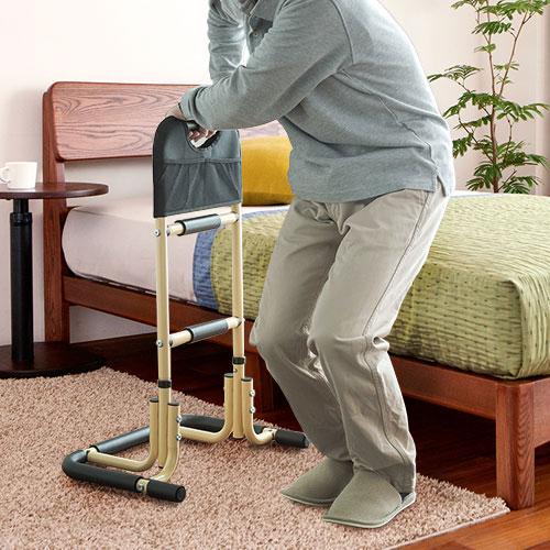 ベッドやお布団からの立ち上がりが安全で楽に行えます