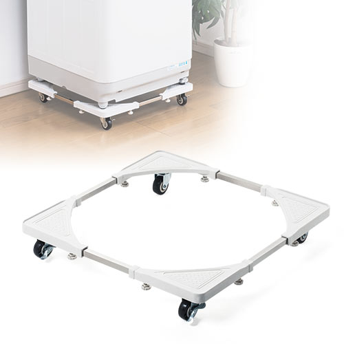 洗濯機置台(キャスター・底上げ・かさ上げ・コンテナ・台車・伸縮・ホワイト) EEX-WMS01W イーサプライ
