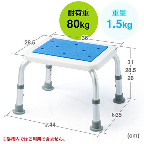 耐荷重80kg 重量1.5kg