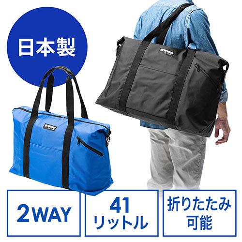EZ2-BAG163BL
