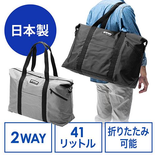 EZ2-BAG163GY