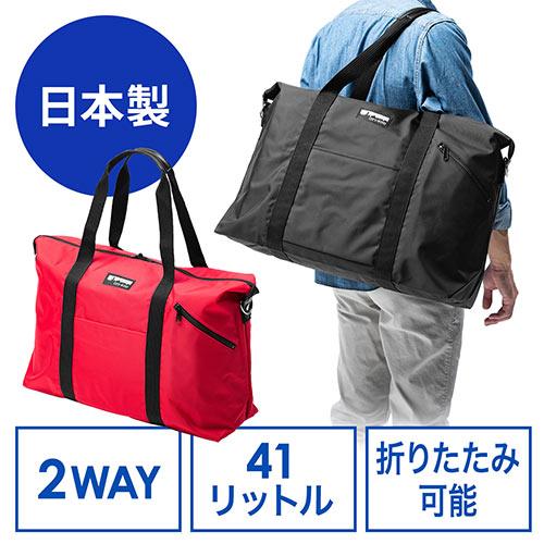 EZ2-BAG163R