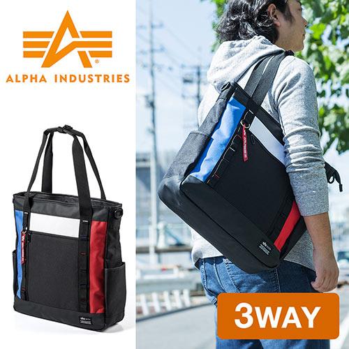 a1f63a82c0c9 トートバッグ(メンズ・ビジネス・通勤・通学・リュック・手提げ・ALPHA ...