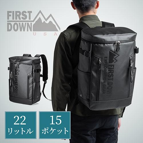 旅行用やPCリュック、通勤、通学用にも使用できる「ファーストダウン」ブランドのスクエア型バックパック。雨や汚れに強いTPUコーティングを施し、A4収納も可能。メンズ・レディースでも使用できるリュック。FIRST DOWN。22L。大容量。