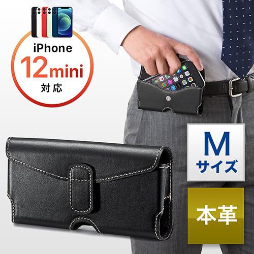 iPhone・スマートフォンベルトケース(iPhone 12 mini対応・本革・Mサイズ・ブラック) EZ2-PDA149BK サンワダイレクト