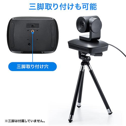 カメラ zoom 外部 Webカメラが無くてもスマホを高画質の外部カメラにできるアプリ「iVCam」