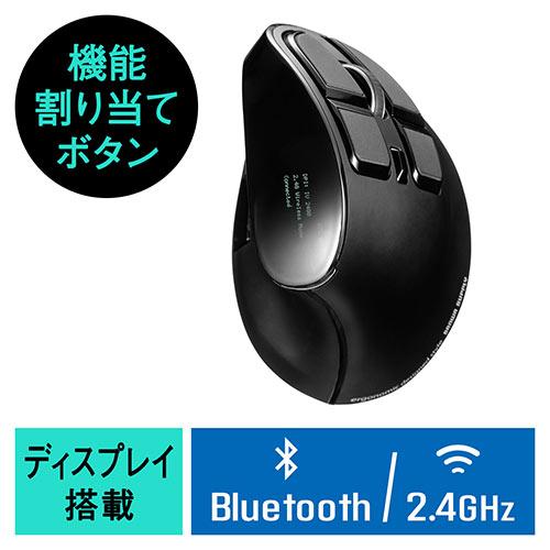 無線 bluetooth マウス マウス