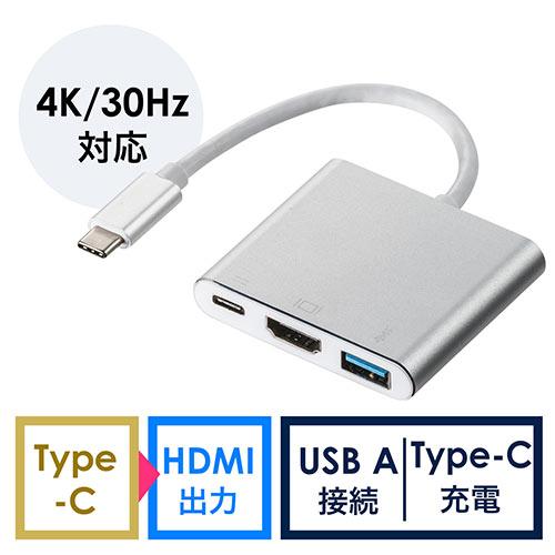 映像出力に対応したUSB Type-CポートをHDMI、USB、Type-C充電ポートに変換できるマルチアダプター。HDMI入力端子を持った液晶テレビやディスプレイ、プロジェクターなどに最大4K/30Hzでの出力可能。画面の拡張、ミラーリング対応。