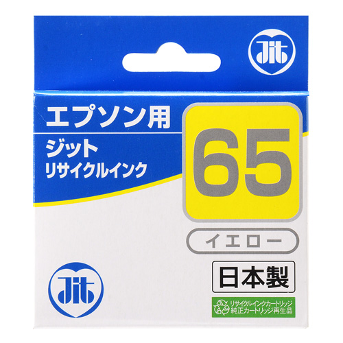 ICY65 エプソン リサイクルインク (イエロー・糸)