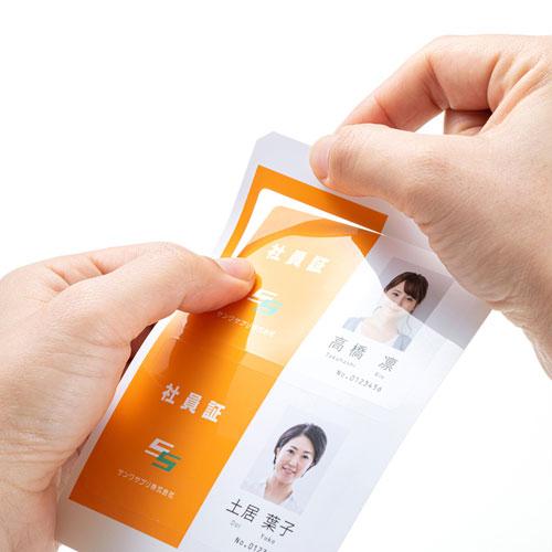 サンワサプライ】プラカードタイプのインクジェット用IDカード。(穴 ...