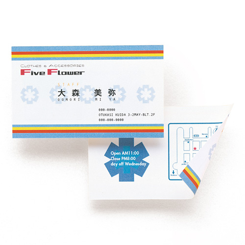 マルチ名刺カード(白・100カード分) JP-MCMT01N サンワサプライ