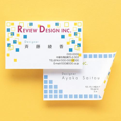 マルチ名刺カード(厚手・白・100カード) JP-MCMT02N サンワサプライ