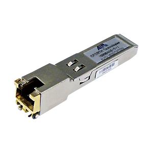 Gigabit対応のSFP(Mini-GBIC)。