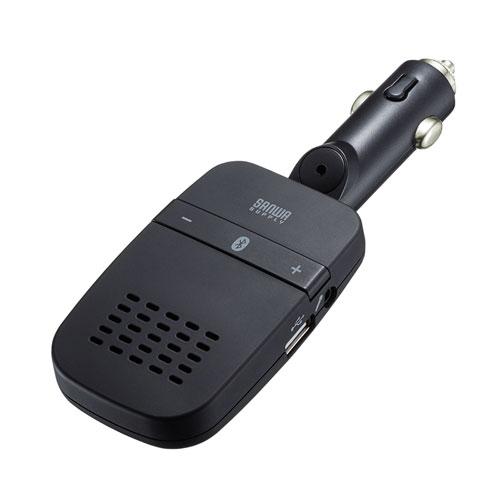 ハンズフリーカーキット(Bluetooth・無線・ブラック・通話・シガーソケット充電) MM-BTCAR4 サンワサプライ