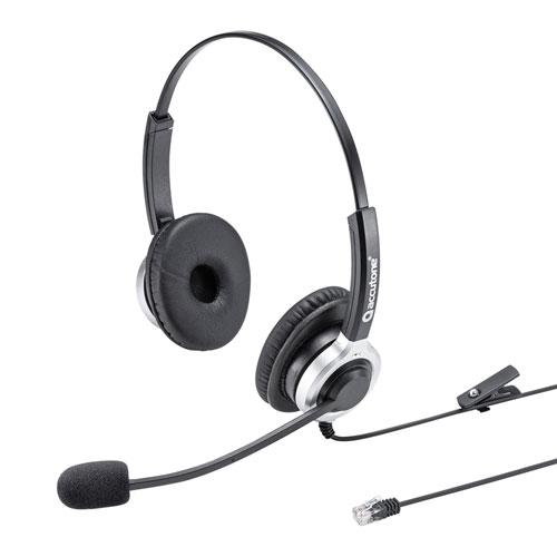 電話ヘッドセット(両耳タイプ・ハンズフリー・コールセンター) MM-HSRJ01 サンワサプライ