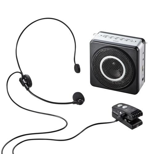 ポータブル拡声器(ワイヤレス・小型・スピーカー・ヘッドマイク・コンパクト・AC・充電・音楽・同時・ストラップ・ハンズフリー・microSD・18W) MM-SPAMP5 サンワサプライ