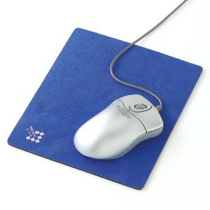 柔らかく、滑らかな手触りのスエード調マウスパッド(ブルー) MPD-1BL サンワサプライ