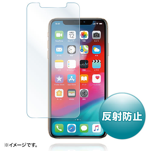 iPhone XS Max フィルム(液晶保護・反射防止)