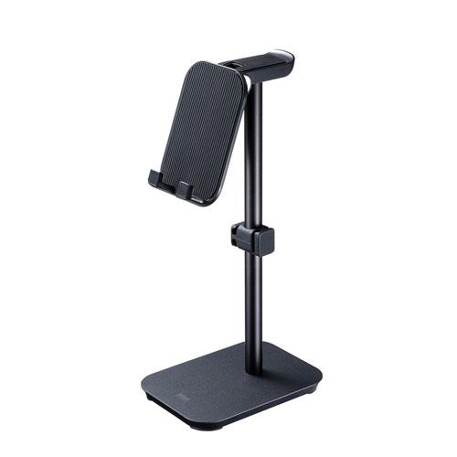 スマホスタンド(ヘッドホン収納対応・オンライン会議・オンライン授業・ケーブルホルダーつき・ブラック) PDA-STN40BK サンワサプライ
