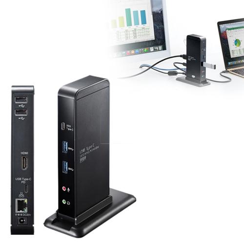 USB PD(PowerDelivery)での電源給電に対応し、USB Type-Cケーブル1本の接続でHDMIディスプレイ・USBデバイス・有線LANポートを拡張できるドッキングステーション。USB-CVDK2 サンワサプライ